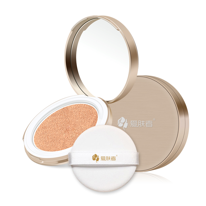 CC cream moisturizing concealer brightens skin tone isolation lasting whitening nourishes and repairs facial skin