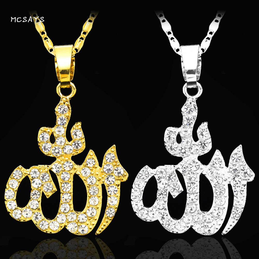 Mcsays Religion Muslim Jewelry Crystal Bling Islamic Allah Symbol