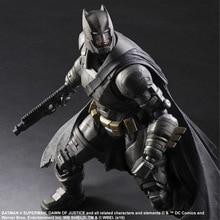 DC Comics Batman VS Superman Dawn of Justice Armored Batman 25cm