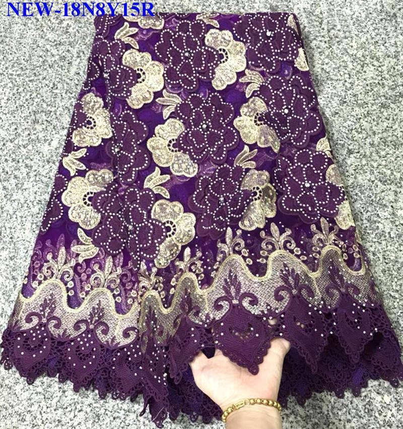 2018 New Design African French Lace Fabric With Stones For