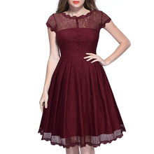 Fashion Wine Red Lace Dress Sexy Tube Top Casual Women Backless Elegant Chiffon Evening Party Robe De Soiree Summer