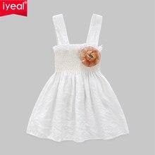 3pcs Baby Girl Top+Pants+Hat Set Outfit 0-24M