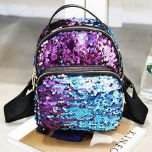 Новинка Для женщин рюкзак искусственная кожа Блёстки рюкзак для подростков Обувь для девочек школьная сумка небольшая дорожная принцесса bling сумки
