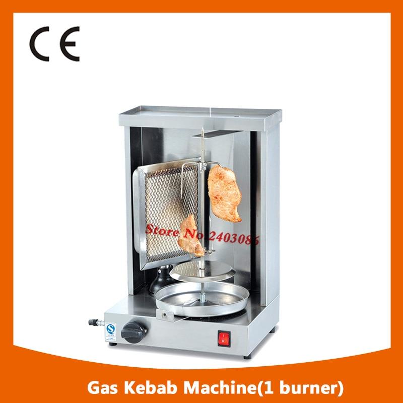 KW-G25 cheap stand  1 burner gas chicken shawarma making machine gyro cooker equipment for sales mig mag burner gas burner gas linternas wp 17 sr 17 tig welding torch complete 17feet 5meter soldering iron air cooled 150amp