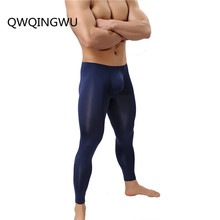 Sexy Long John Men's Ice Silk Thermal Underwear Pants Ultra-Thin Warm Long John Elastic Tights Leggings Sleepwear Pajamas