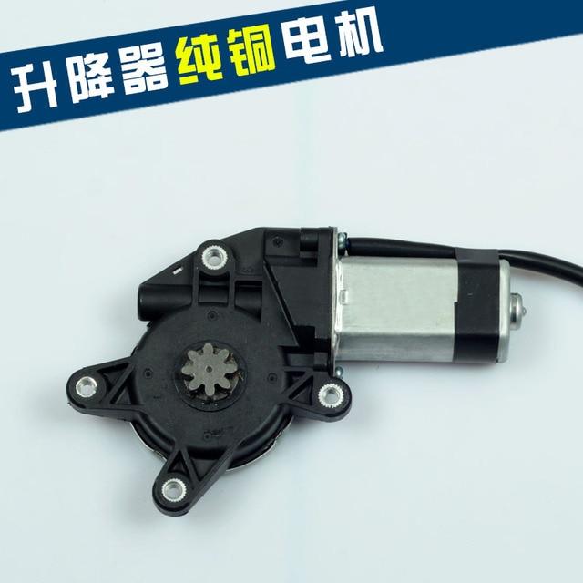 window motor car electric window regulator 12v motor