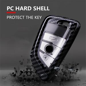 Image 5 - סיבי פחמן + מחשב רכב מפתח Case כיסוי עבור Bmw חדש X1 X5 X6 2 5 7 סדרת 2014 2016 360 ° הגנה עמיד למים Keychain אבזרים