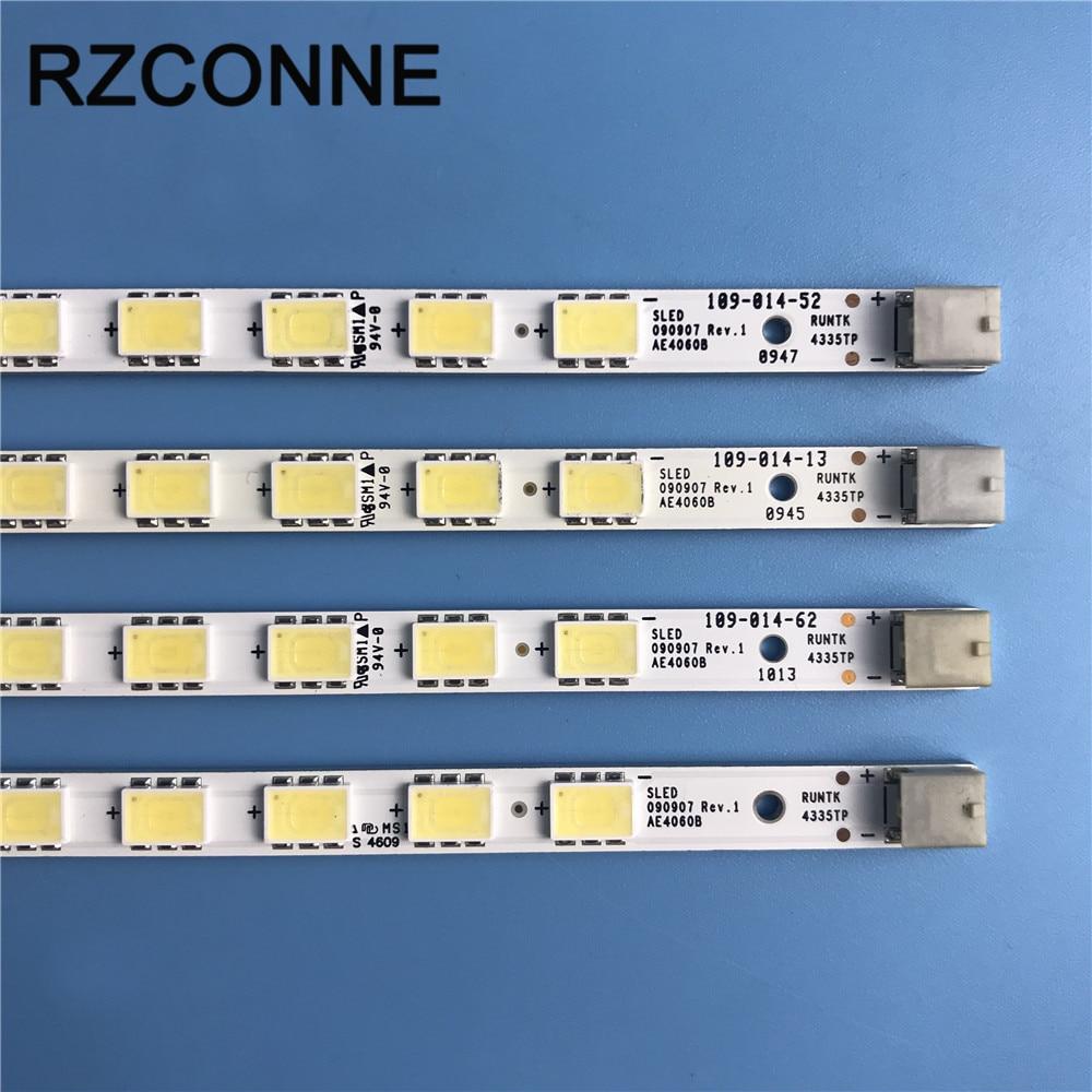 4pcs LED Strip 43leds For Sony KDL-40EX700 KDL-40NX705 40
