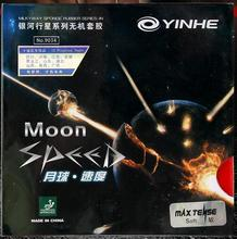 YINHE MOON Speed Cake Sponge Max Tense Table Tennis Cover / Table Tennis Rubber/ Ping Pong Rubber Send XVT protection film