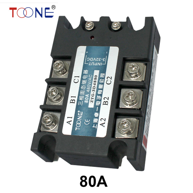 Free Shipping DC to AC SSR-3P-80 DA 80A SSR relay input DC 3-32V output AC480V Three phase solid state relay free shipping three phase solid state relay ac to ac ssr 3p 100aa 100a ssr relay input 90 280v ac output ac380v