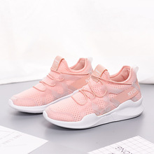 Купить с кэшбэком JINBEILEE 2019 New Running Shoes Women's Spring and Autumn Wild Breathable Straps Increase Casual Shoes Travel Sneakers