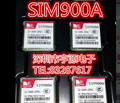 SIM900 SIM900A