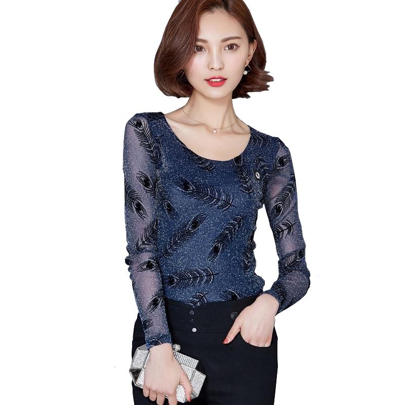 Fall women mesh t shirts long sleeve feather elemment for Mesh long sleeve t shirt