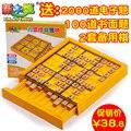 Madera de haya Adultos Juego de Escritorio de Memoria Ajedrez Sudoku Rompecabezas Juego de Mesa Juguetes de regalo