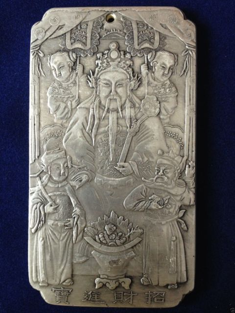 Old Chinese Money God tibet Silver Bullion thanka amulet