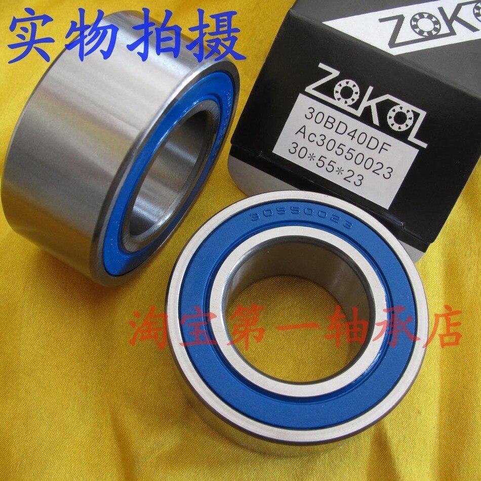 DAC305523 DAC30550023 30*55*23mm auto air conditioner compressor bearing angular contact ball bearing 30x55x23mm DAC3055 недорого