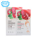 Natural Red Pomegranate Moisture&Brightening Invisible Mask Blueberry Aloe Vera Lemon Whitening Repair Face Mask Sheet 10Pcs/Box