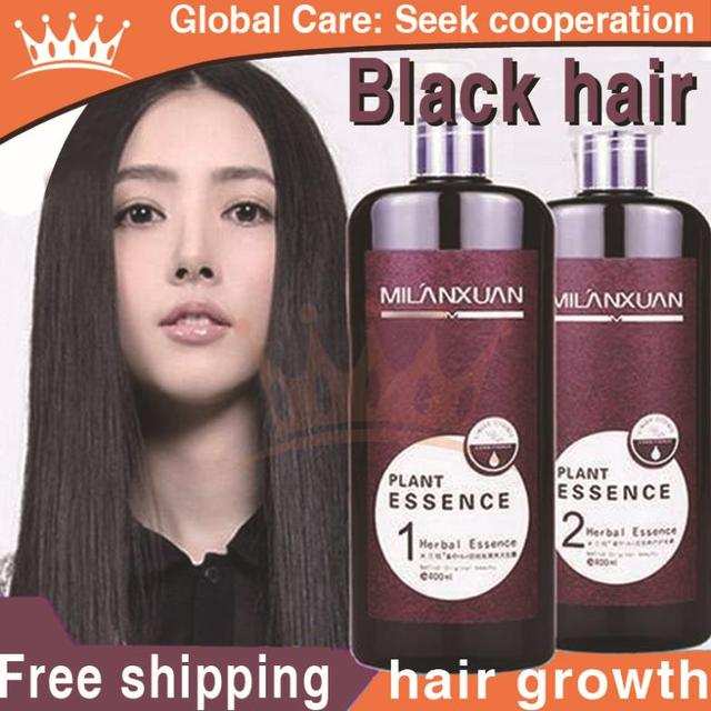 Hair Growth Milano bright natural hair loss prevention Shampoo Conditioner oil ginger dandruff itch ginger juice Free shipping