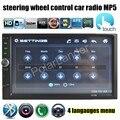 Управление рулевого колеса 7 дюймов HD 2 Din Автомобильный MP5 MP4 USB TF Aux IN Bluetooth Fm-радио Автомобиль Аудио сенсорный экран вспять приоритет