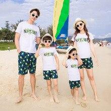 Beach holiday beachwear family home fun summer dress a of four suits kindergarten group activities set