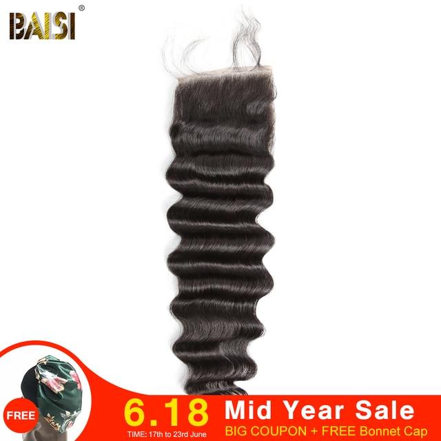 BAISI перуанское неплотное переплетение 5*5 швейцарская шнуровка, 100% девственные волосы бесплатная доставка