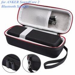 Travel EVA Speaker Case Cover for ANKER SoundCore 2 Bluetooth Speakers Soundbox Storage Carry Bag Pouch Bag
