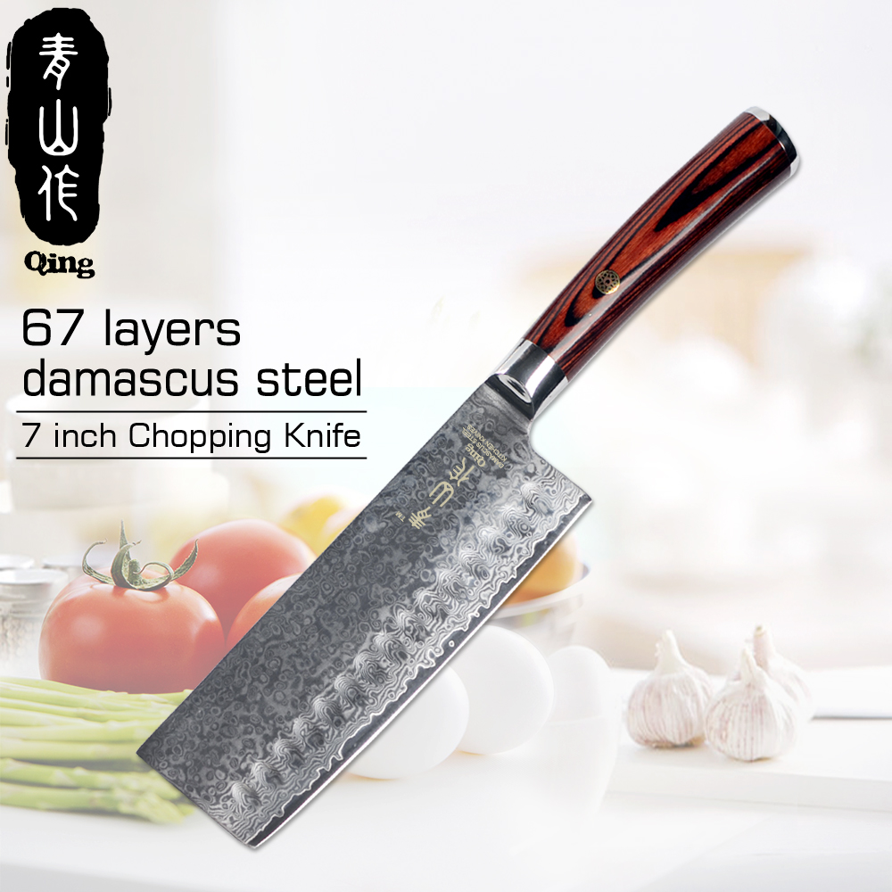 7 inch Chopping Knife Top Quality Damascus Kitchen Knife QING Brand VG10 Damascus Steel Blade Color
