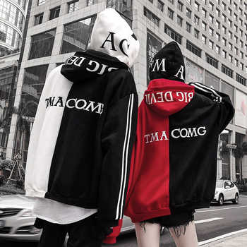 Letter Embroidery Hoodies Sweatshirts Thick Warm Hoody Headwear Hoodie Hip Hop Streetwear Clothing - DISCOUNT ITEM  43 OFF Men\'s Clothing