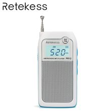 RETEKESS PR12 Mini Digital Pocket Radio FM/AM 2 Band MP3 Music Player With Rechargeable Battery For Hiking/Walking/Taking a bus(China)