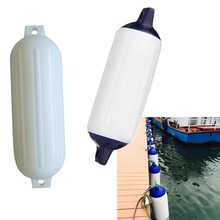 Durable UV Protected Boat Fender Vinyl Ribbed Inflatable Bumper Marine Dock Shield Protection