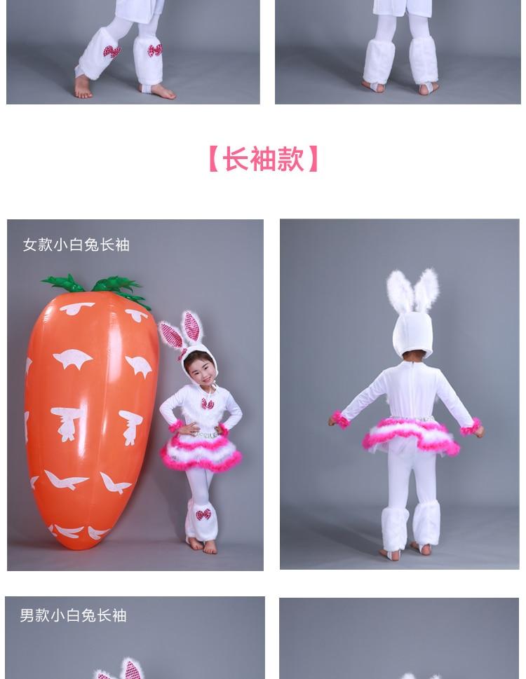 Детский костюм с милым кроликом платье для танцев платье для костюмированной вечеринки с кроликом для взрослых девочек 100-160 см(S-3XL