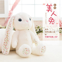 Long Ear White Beauty Rabbit Bunny Plush Toy Doll Cute Adorable Pet Holiday Gift