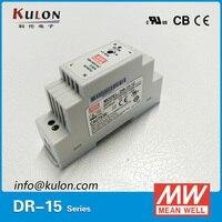 12W 5V 2 4A Industrial DIN Rail Mounted Power Supply DR 15 5 UL TUV CB