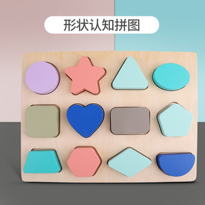 Image 2 - High quality Kids abc Alphabet Letter puzzle Wooden Early education math toys for children  Preschool Jigsaw Montessori Game