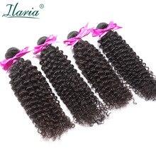 ILARIA волосы перуанские афро кудрявые вьющиеся волосы 4 пучка вьющиеся волосы Remy человеческие пучки для плетения Натуральные Цветные наращивания волос