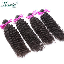 ILARIA HAIR Peruvian Afro Kinky Curly Hair 4 Bundles 100% Curly Remy Human Hair Weave Bundles Natural Color Hair Extensions(China)