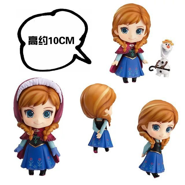 10cm Anime figure Anna 550# Nendoroid PVC Toys Cute Action Figure collectible model toys Free shipping kb745