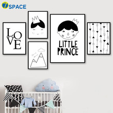 Cartoon Little Prince Quotes Nordic Posters And Prints Wall Art Canvas Painting Black White Wall Pictures Boy Kids Room Decor scott woods prince and little weird black boy gods