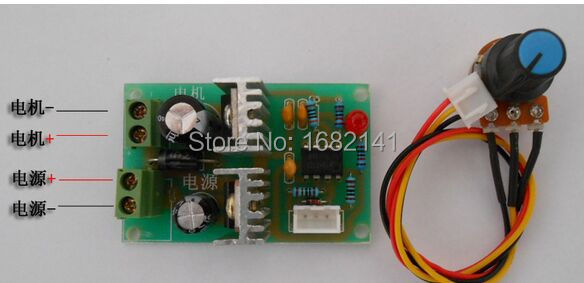 DC 3A 12V 24V 36V Motor Speed Regulator Controller Switch Drive Control 100W