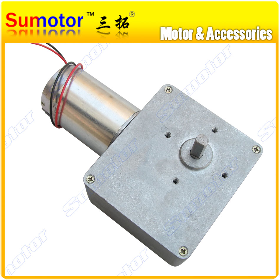 GW4468 DC 12V 24V Ultra low speed High Torque worm gear box motor Electric engine for Industry Machine vehicle Robot Car model