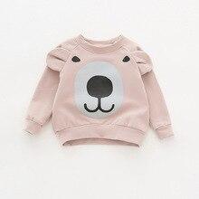 Cute Puppy Sweatshirt