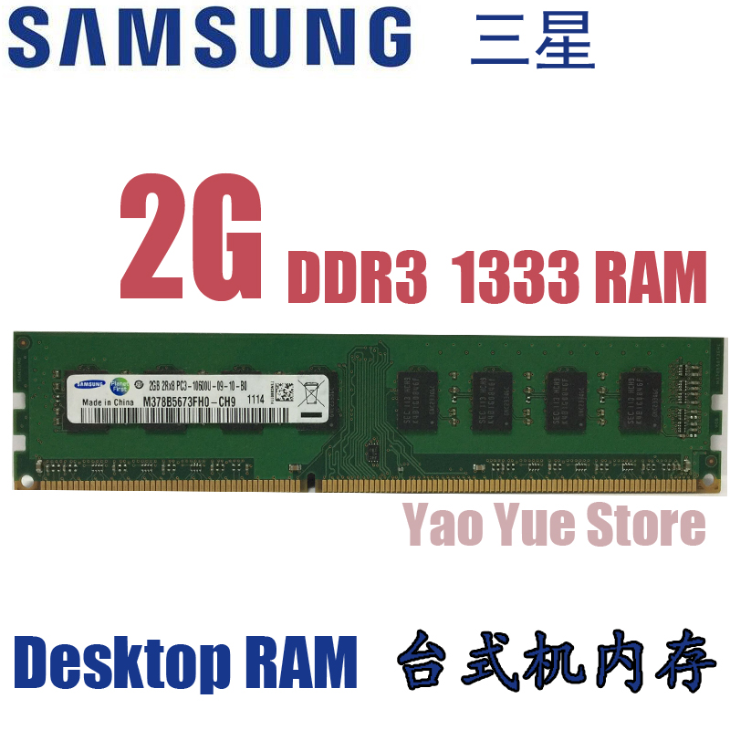 Samsung 2G 2 GB DDR3 2RX8 PC2 10600U DDR3 1333 MHZ ECC PC ordinateur De Bureau RAM De Bureau mémoire 2G PC3 2RX8-10600U DDR3 1333 RAM