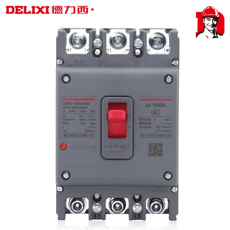 DELIXI CDM3 160A Air switch, circuit breaker шлифовальная машина bosch pws 700 115