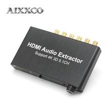 AIXXCO HDMI сплиттер аудио декодер 4 К HDMI 5,1 аудио декодер Dolby, hdmi ретранслятор