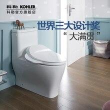 Умная крышка полностью автоматическая полная крышка унитаза интеллектуальная крышка Новое поступление Hongying ПП доска открытая передняя не включена Ac Туалет
