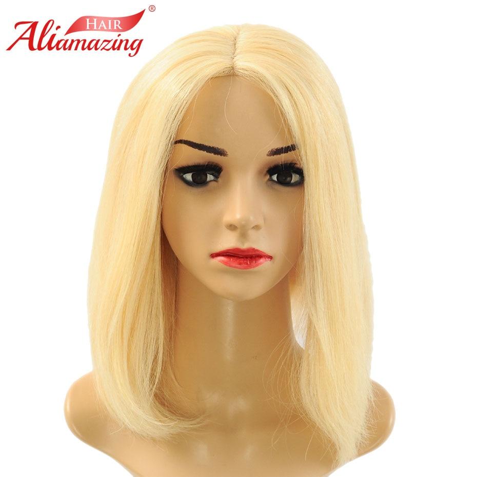 Ali Erstaunlich Kurze Menschliches Haar Bob Perücke 250% Dichte Blonde 613 Farbe Remy Brasilianische Spitze Vorne Menschenhaar Perücke Preplucked
