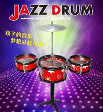 MSOR Children Kids Educational Toy Rock Drums Simulation Musical Instruments free shipping