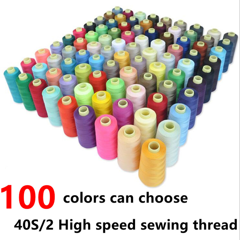 Polyester Embroidery Machine Thread Kit Each Spool for Embroidery and Sewing Machines 3000Yards-White