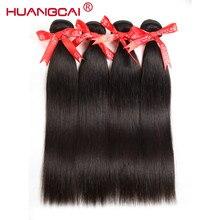 Huangcai Hair Brazilian Straight Hair Weave 100 Human Hair Bundles Natural Color 8 to 28 Inch