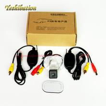 Yeshibation inalámbrico RCA/AUX Video transmisor receptor Kit para Hyundai i25 acento Sedan 2010 ~ 2015 coche DVD Monitor vista trasera(China)